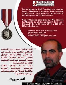 MédailleSamerMajzouUpdateV2